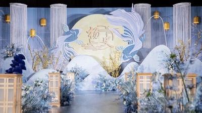 雾霾蓝新中式婚礼