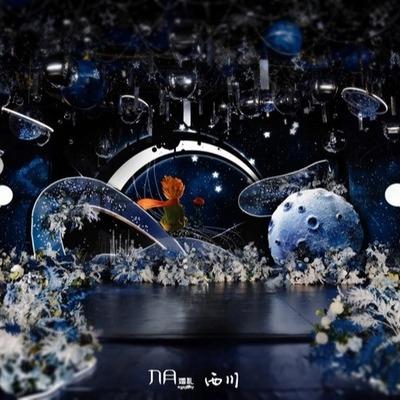 小王子主题童话婚礼