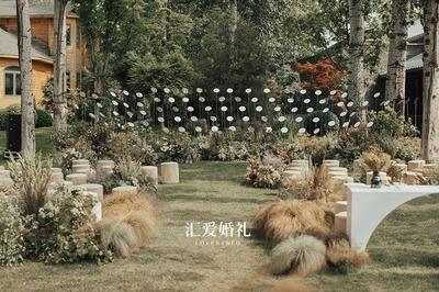 沉浸式自然系婚礼