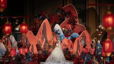 红蓝色系新中式婚礼